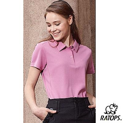 【瑞多仕】女款 隔濕紗短袖本布領排汗休閒衣_DB8839 粉紫色