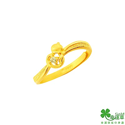 幸運草 五色福如黃金戒指