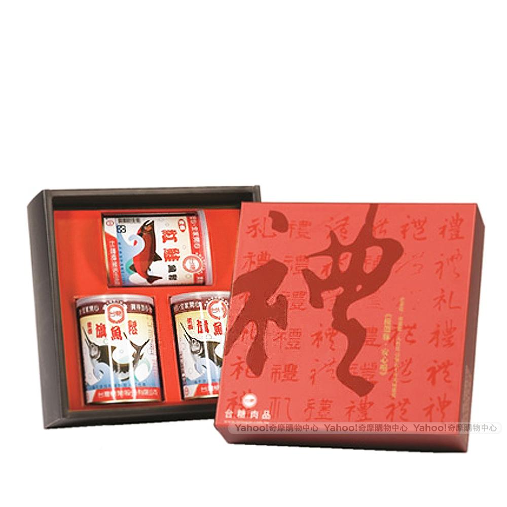台糖 魚鬆禮盒(鮭魚鬆X1+旗魚鬆X2)
