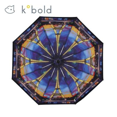德國kobold酷波德 油畫系列-遮陽防曬降溫傘-雙層三折傘-巴黎