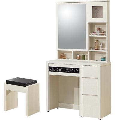 品家居 天王星2.7尺白橡色化妝鏡台含椅-80.7x40x167cm-免組