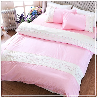 eyah宜雅 北歐 立體刺繡雙人被套床包四件組 粉紅邱比特