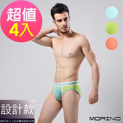 (超值4件組)男內褲 設計師聯名-速乾涼爽運動三角褲 MORINOxLUCAS 摩力諾