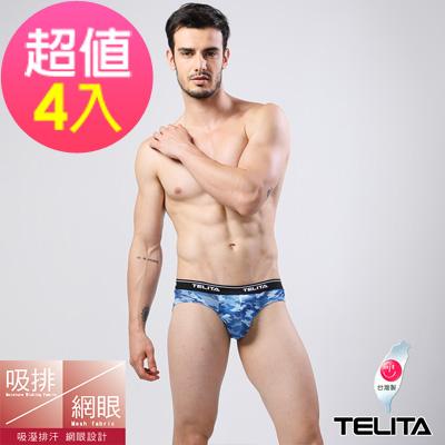 男內褲 吸溼涼爽迷彩網眼運動三角褲  蔚藍(超值4件組) TELITA