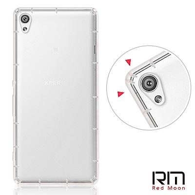 RedMoon Sony Xperia XA Ultra 防摔透明TPU手機軟殼