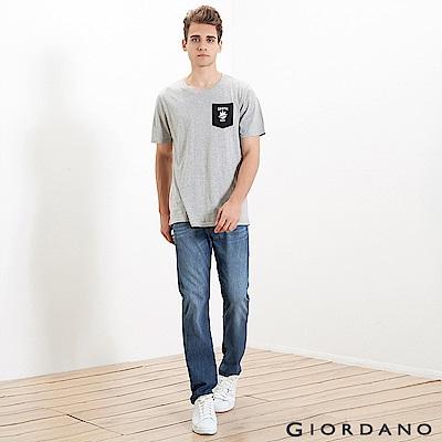 GIORDANO 男裝修身低腰窄管褲-83 淺藍