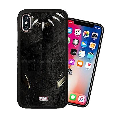 漫威授權 iPhone X 黑豹電影版 防滑手機殼(齊爾蒙格)