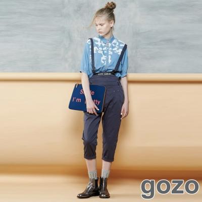 gozo個性感多釦設計吊帶褲-二色
