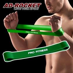 AD-ROCKET PRO FITNESS 橡膠彈力帶(綠色25-70磅)/拉力繩/阻力