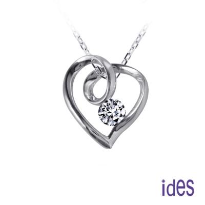 ides愛蒂思 精選20分八心八箭完美車工鑽石項鍊/心型愛心