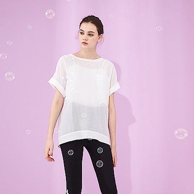 Chaber巧帛 輕時尚薄透涼感素面簡約純色針織造型上衣-白
