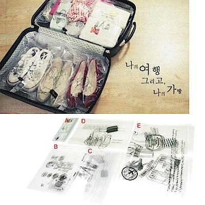 iSFun旅行專用 插畫透視夾鍊收納袋 14入