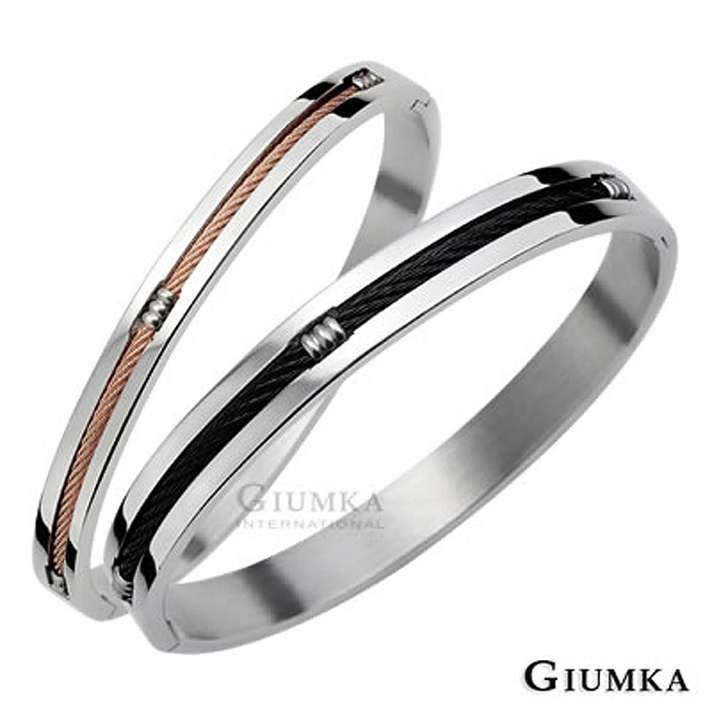 GIUMKA白鋼情侶手環刻字鎖情環情人節禮物一對價格