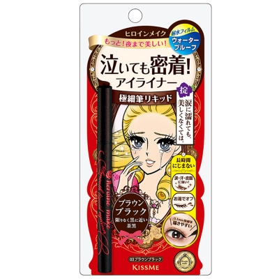 KISSME 花漾美姬零阻力迷人深邃棕眼線液筆0.4ml