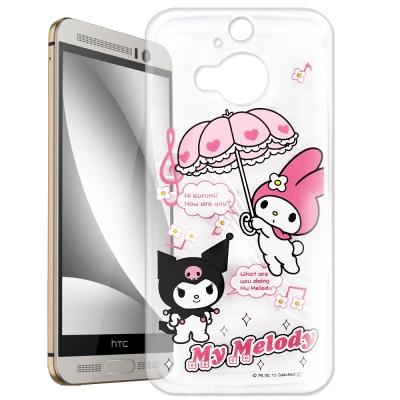 美樂蒂 酷洛米 HTC M9 plus M9+ 透明軟式殼 旋律款