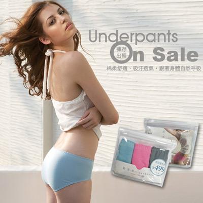 【曼黛瑪璉】輕透氧系列  低腰寬邊三角棉褲三件組