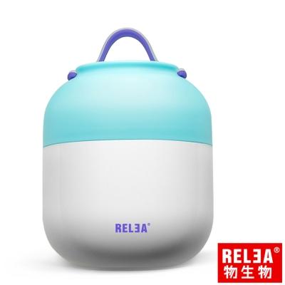 香港RELEA物生物 Hello馬卡龍304不鏽鋼真空燜燒罐500ml (藍白生活)