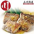 小川漁屋 船凍現撈處理白帶魚切段30片(120G+-10%/片)