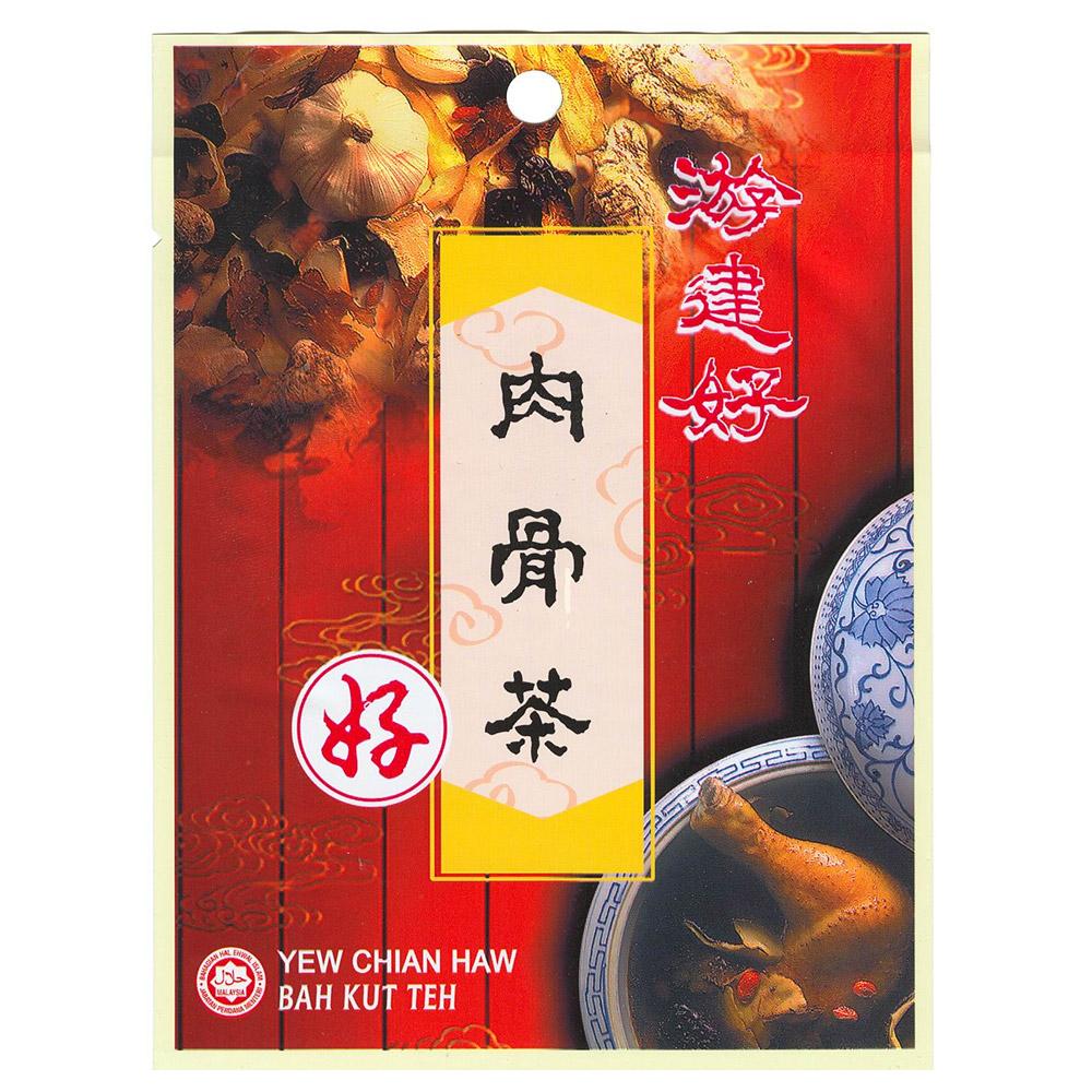 【馬來西亞游建好】肉骨茶-袋裝(6包入)