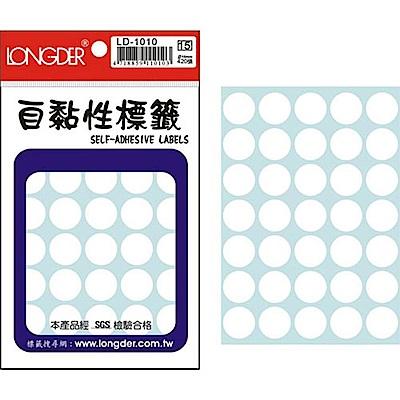 龍德 LD-1010 白圓 自黏標籤 420P  (20包/盒)