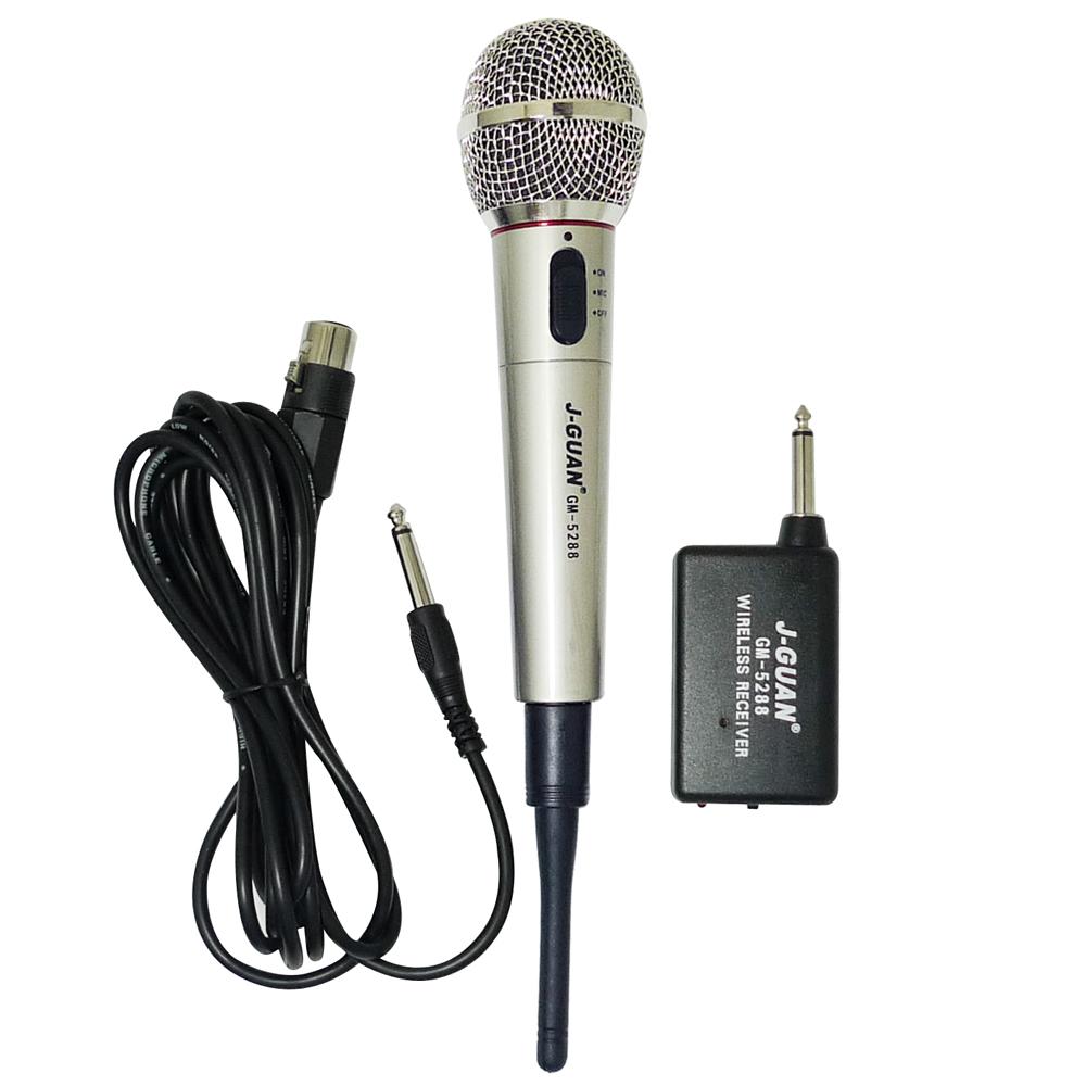 晶冠專業級無線有線雙用麥克風GM-5288