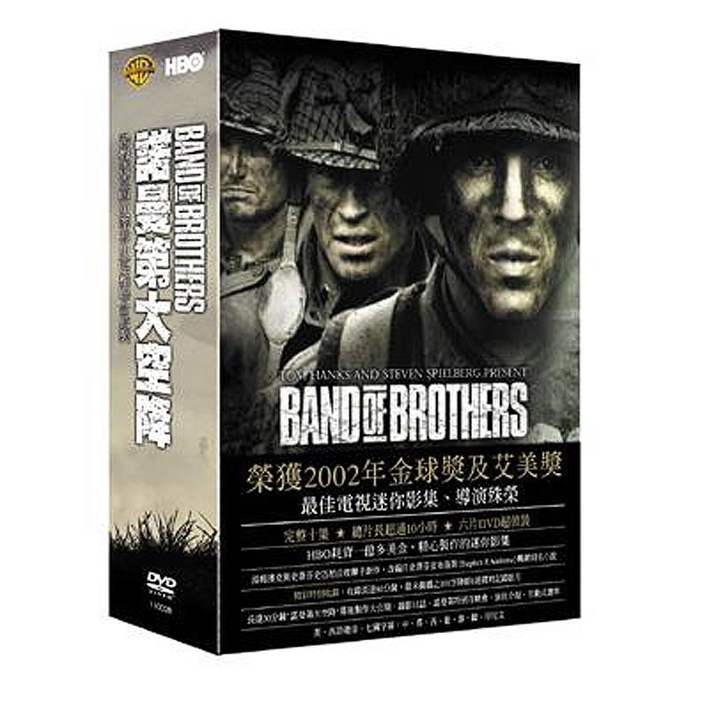 諾曼第大空降套裝DVD