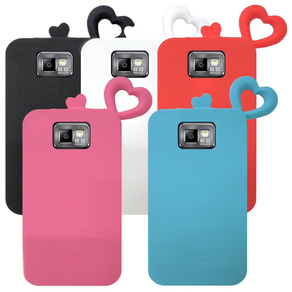 Stogdill Samsung Galaxy S2 i9100 手機保護套