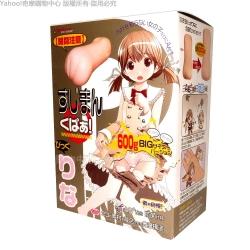 日本Magic eyes 重量級BIG 600克 閱覽注意 AG+抗菌 妹妹 莉娜 自慰器