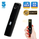 ifive五元素-1080P隨身高畫質錄影錄音筆(業界唯一支援128GB擴充)