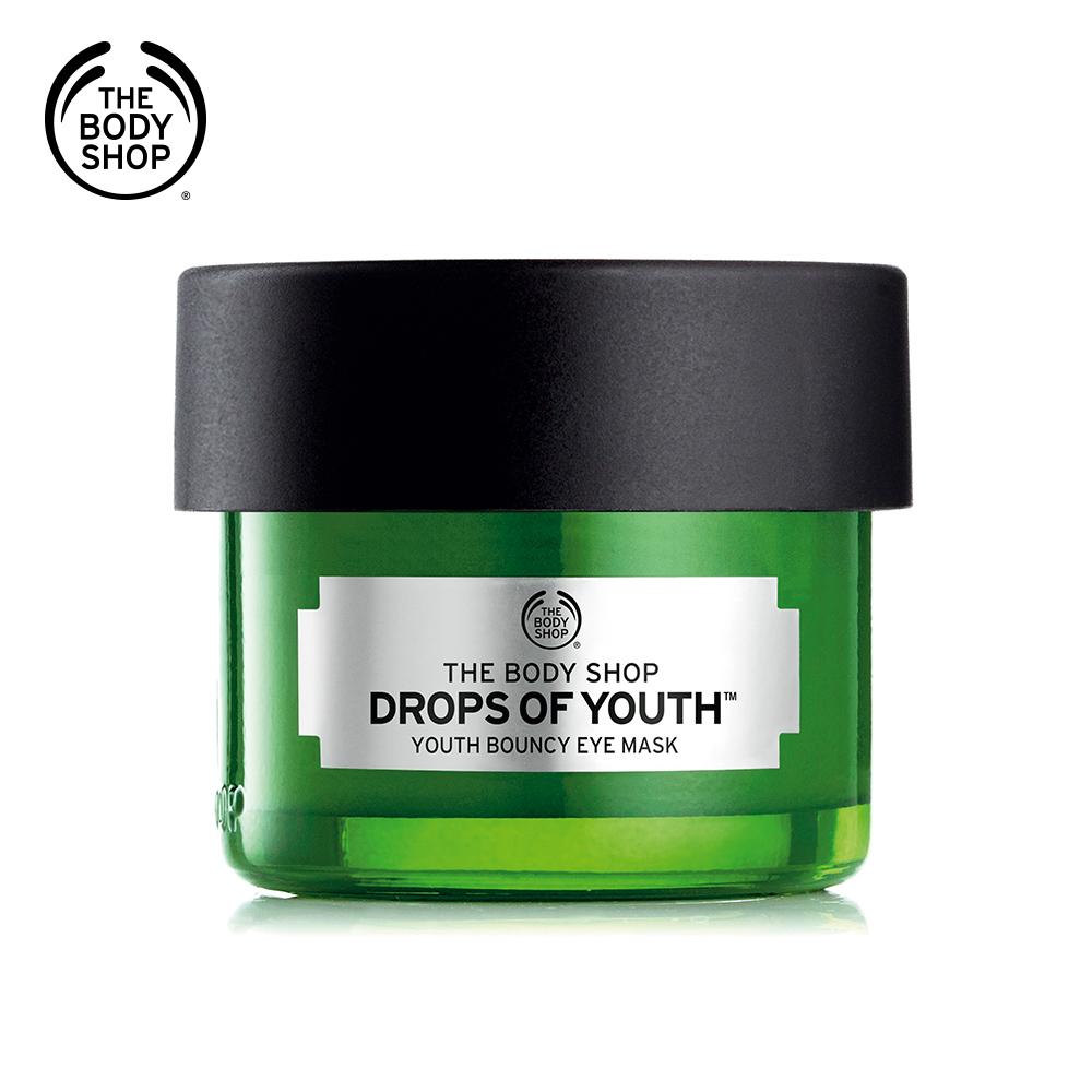 The Body Shop 極緻活顏修護眼膜20ML