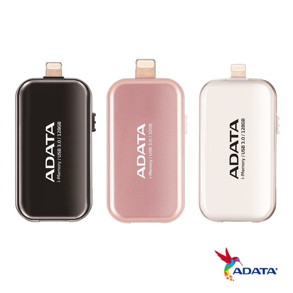 原價2980)威剛ADATA i-Memory 隨身碟UE710(apple專用)-128G