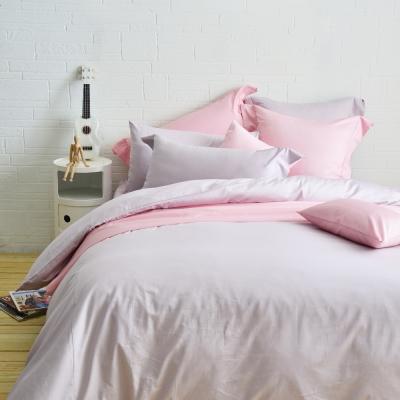 Cozy inn 簡單純色-丁香紫-200織精梳棉四件式被套床包組(加大)