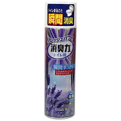 日本雞仔牌S.T 廁所瞬間消臭力噴霧-薰衣草香(330ml)