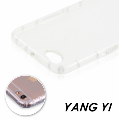 YANGYI揚邑 OPPO A77 5.5吋 氣囊式防撞耐磨不黏機清透空壓殼