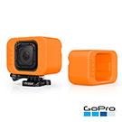 GoPro-Session 輕巧版專用漂浮保護套ARFLT-001