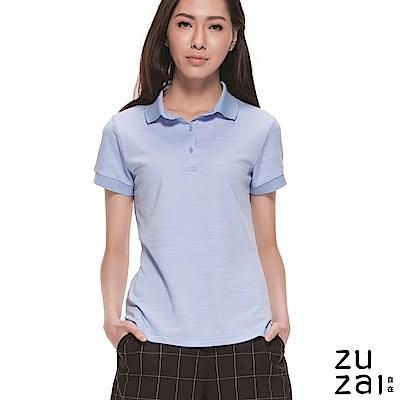 zuzai 自在親膚舒涼短袖POLO衫-女-淺藍色