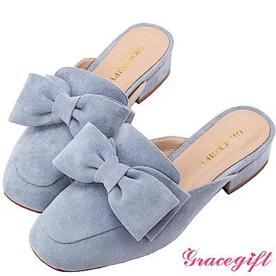 Grace gift-麂皮絨方頭蝴蝶結穆勒鞋 藍