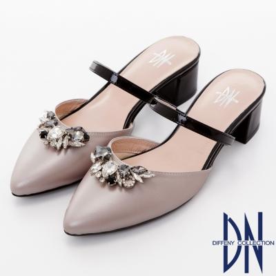 DN 華麗風采 璀璨迷人寶石鑽飾尖頭拖鞋-藕