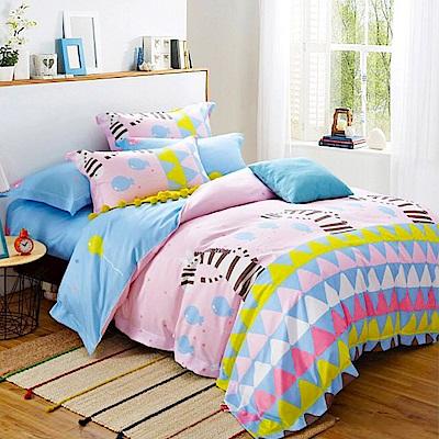 Ania Casa 可愛多 原廠天絲 採用3M吸溼排汗專利 特大鋪棉兩用被床包組