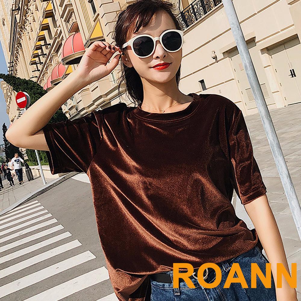 純色金絲絨短袖T恤 (共三色)-ROANN