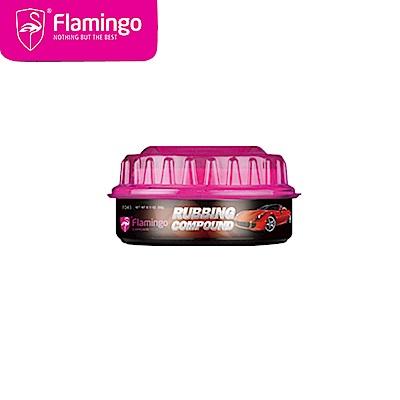 Flamingo 髒污去除軟蠟230g