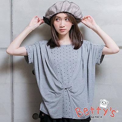 betty's貝蒂思 點點假兩件式上衣(淺灰)