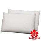 日本濱川佐櫻舒適型平面乳膠枕-2入