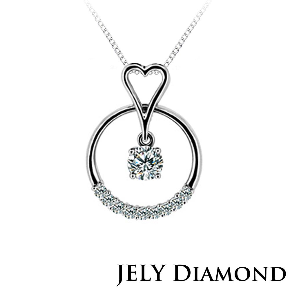 JELY DIAMOND 獨特0.30克拉H&A 八心八箭完美車工美鑽墜鍊