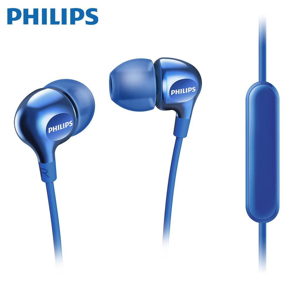 【Philips 飛利浦】 SHE3705 MyJam Vibes 入耳式耳機(內置麥克風) product image 1