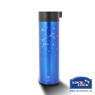 樂扣樂扣 Hot&Cool系列星座不鏽鋼保溫杯-400ML(牡羊座)