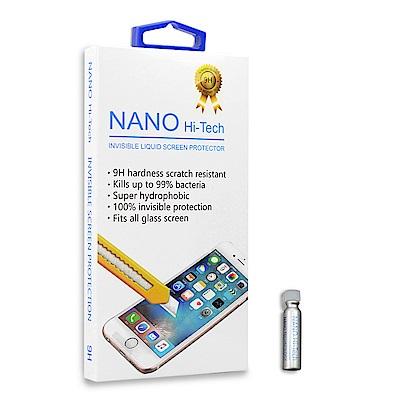 YANGYI揚邑 NANO Hi-Tech奈米螢幕液態鍍膜隱形防刮保護膜