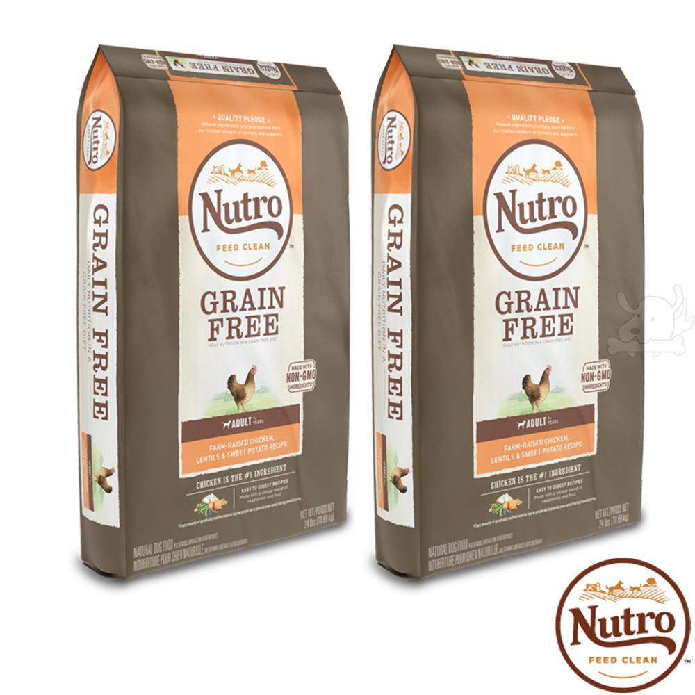 【Nutro 美士】低敏無穀 成犬糧(農場鮮雞+扁豆+地瓜)4磅 X2包