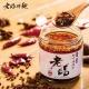 老媽拌麵 老媽手工香辣油(170ml) product thumbnail 1