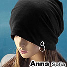 AnnaSofia 垂墬空環 棉質薄款帽(搖滾黑)